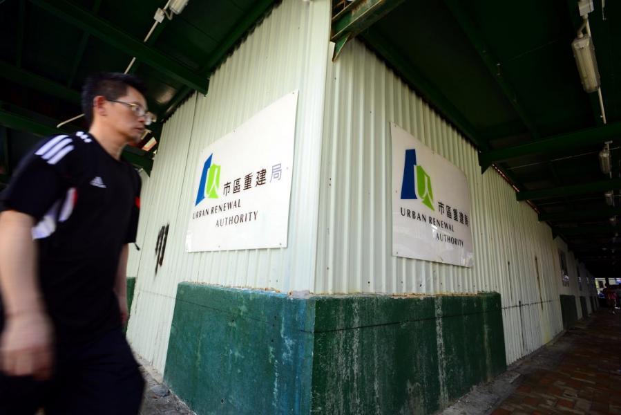 觀塘恆安街項目規模較細,大受小型發展商歡迎。