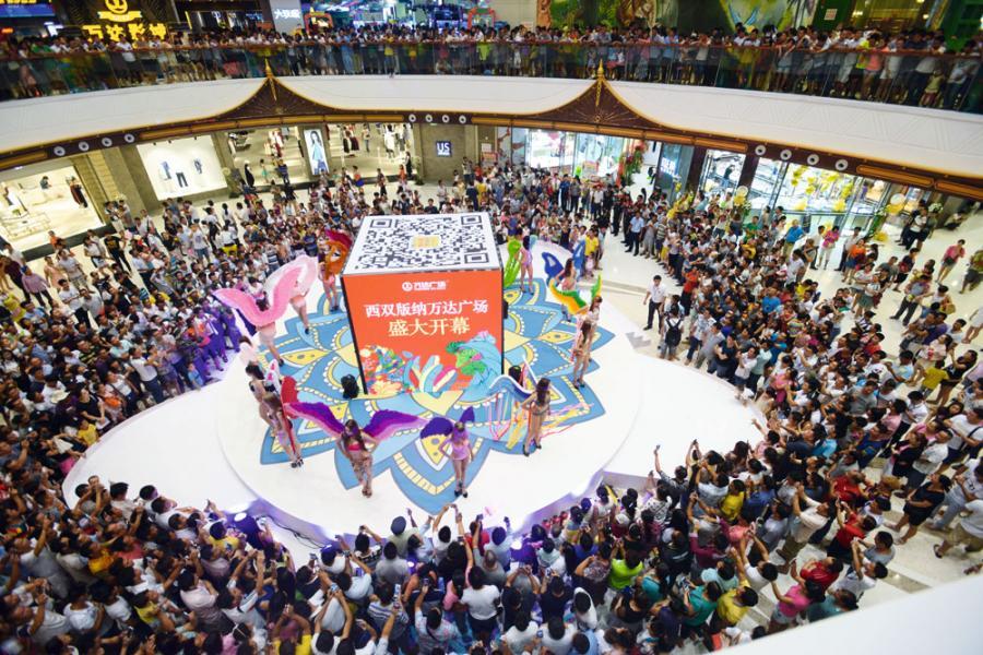 萬達及融創週三(十九日)高調地在北京舉行收購資產簽約儀式,當中公布部分原由融創收購資產,買家變為富力地產。