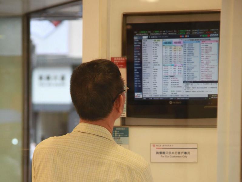 證券業界指推行實名制或會牴觸私隱條例。
