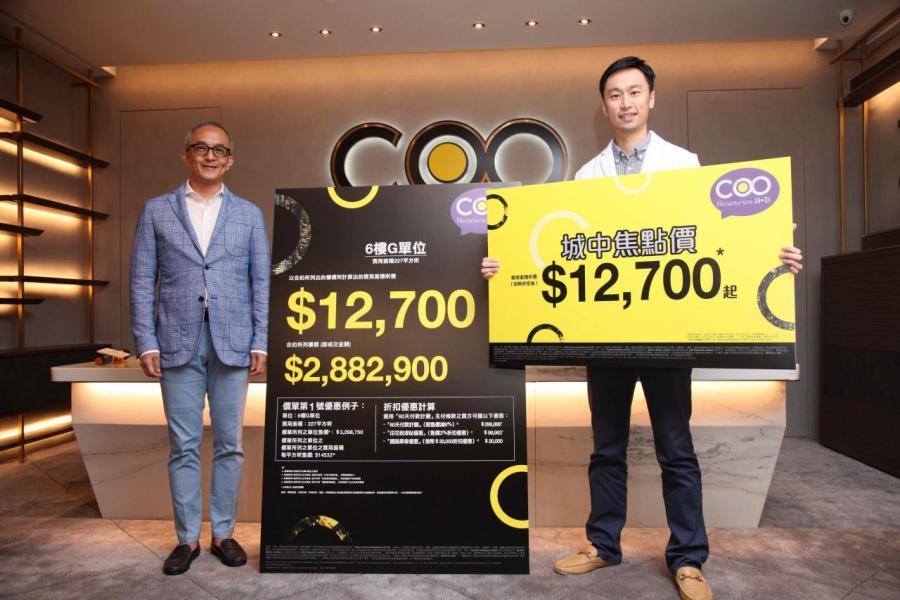 資本策略旗下屯門城.點以貼市價推出,首批50伙折實平均呎價15,065元。
