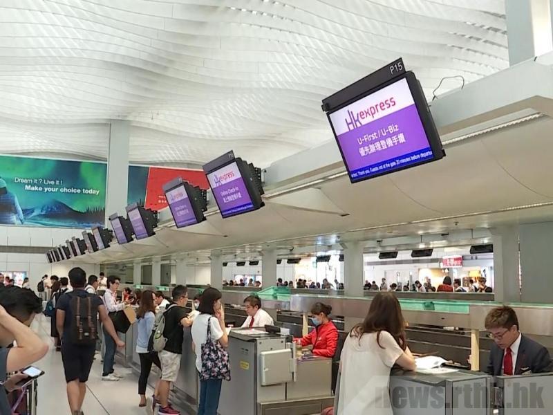 香港快運為現時香港唯一一間廉航。