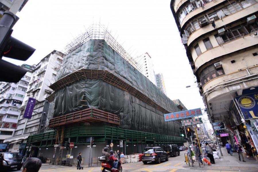 信置夥拍莊士機構成功投得市建局在旺角新填地街/山東街的重建項目。