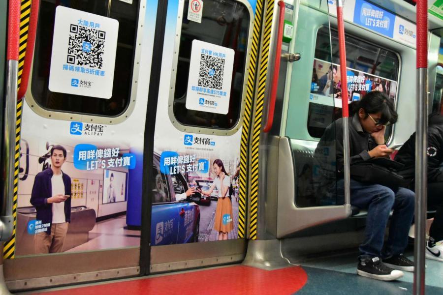 支付寶香港已能於香港三千多間食肆中使用。