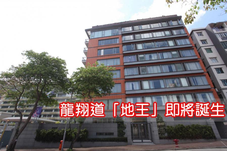 本週九龍塘One LaSalle一高層單位,獲用家斥7,095萬元承接。