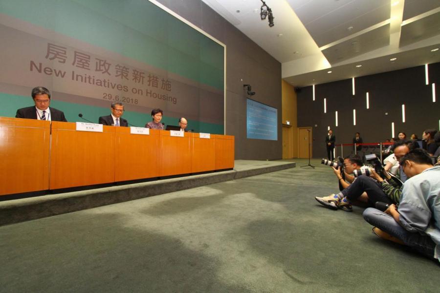 林鄭月娥針對樓市推出新政策,當中包括三大目標及六項措施。