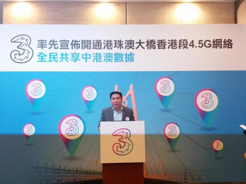 3香港業務總裁古星輝