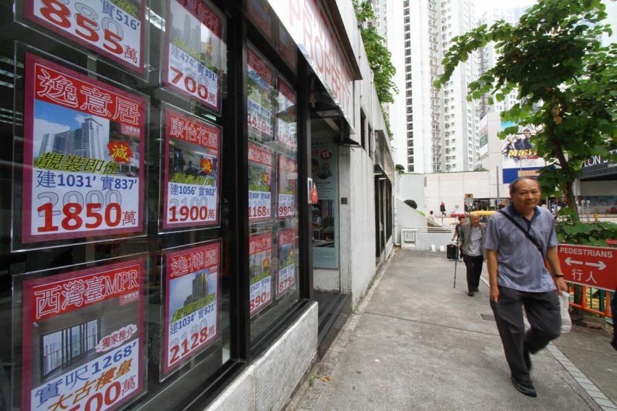 新一批屋屋在頭10年將不能透過補地價方式在公開市場出售。