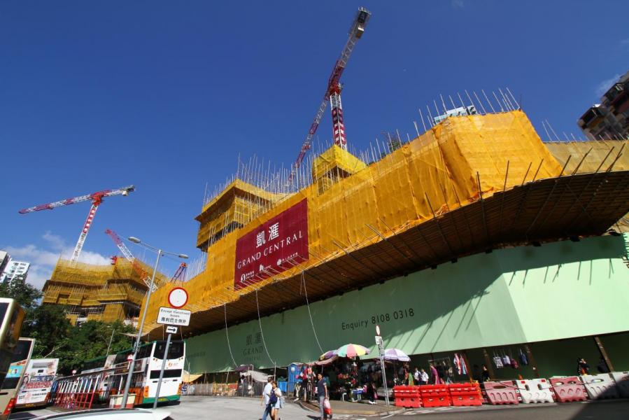 觀塘凱匯第1期為年內規模最大型項目,目前正待批預售。