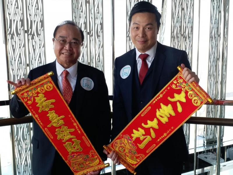 南豐發展地產發展部及銷售部總經理盧子豪(右)