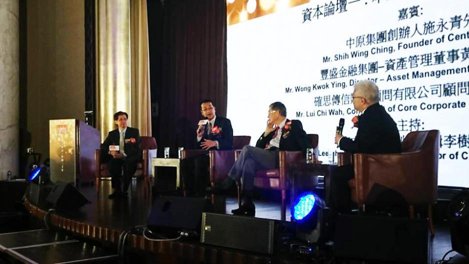 黃國英先生(豐盛金融集團資產管理董事)分享對股市看法