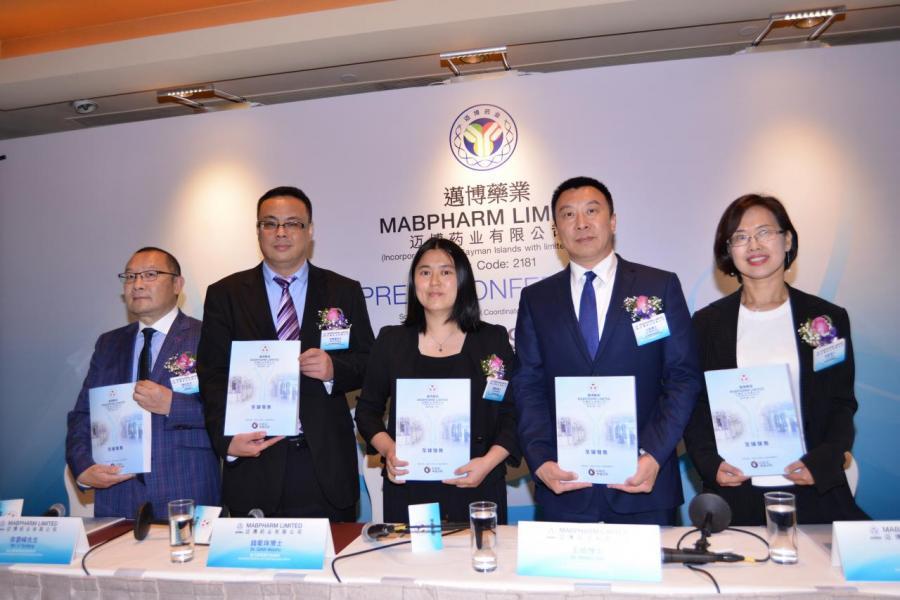 股分預計於5月31日正式掛牌,中金為獨家保薦人。