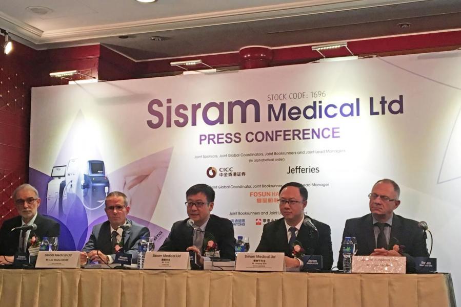Sisram Medical為復星的重要的醫美平台,去年中國區業務收入按年輕微減少。