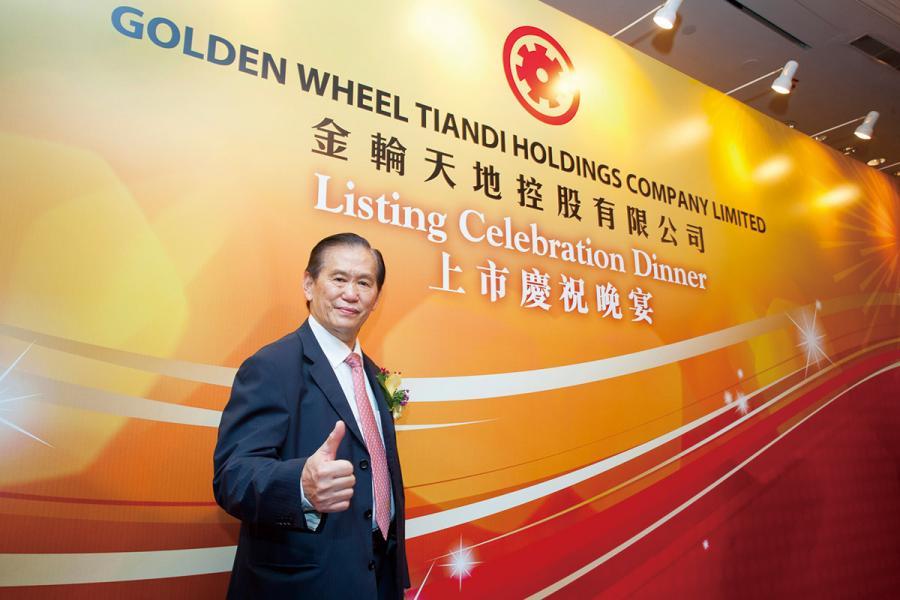 市值僅15億的四線內房金輪天地主要發展南京、蘇州等地的項目。