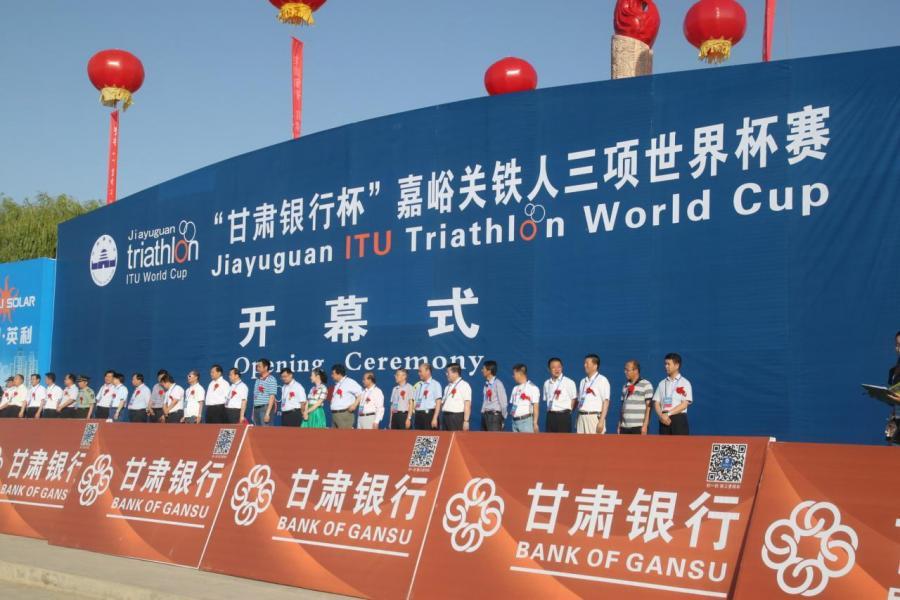 甘肅銀行聯席保薦人為招銀國際、建銀國際、華泰金融香港、國泰君安國際及中銀國際。
