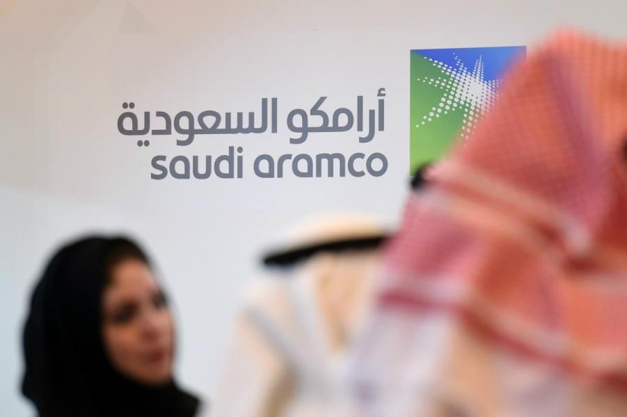 沙特阿美擁有世界上已探明儲量最大的油田,也是沙特的支柱型企業。