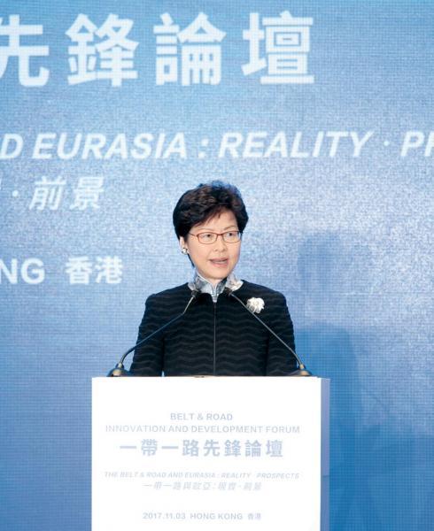 林鄭月娥說,歡迎更多亞歐國家在香港建立辦事處。