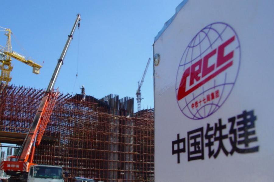 鐵建裝備不是普通的新股,而是由中鐵建於二零一五年分拆上市的子公司。