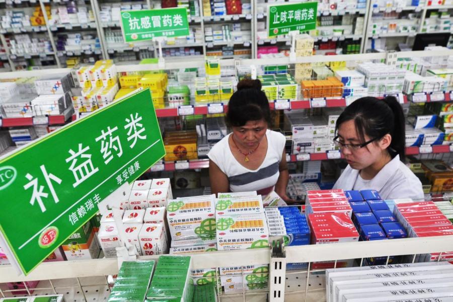 去年中國已成為全球第二大藥品消費國,面對中國人口老化,中產冒起,持續刺激對藥品消費。