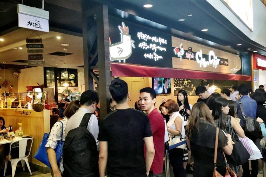 往績記錄期內公司有超過七成的收入依賴於「Chir Chir」品牌餐廳。