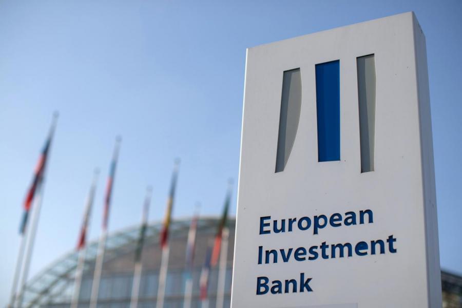 二○○七年歐洲投資銀行(EIB)曾發行氣候意識債券。