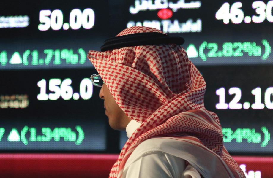 全球最大油企沙特阿美,其上市計畫或再添變數。