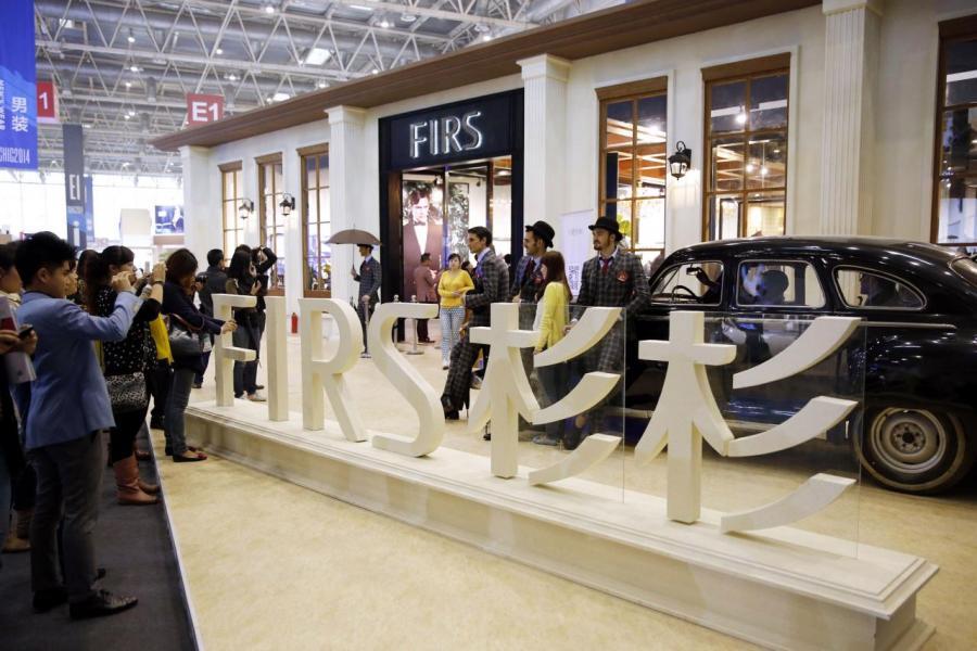 FIRS品牌的毛利率由二○一六年底的百分之四十三點八提高至去年底的百分之四十八點八。