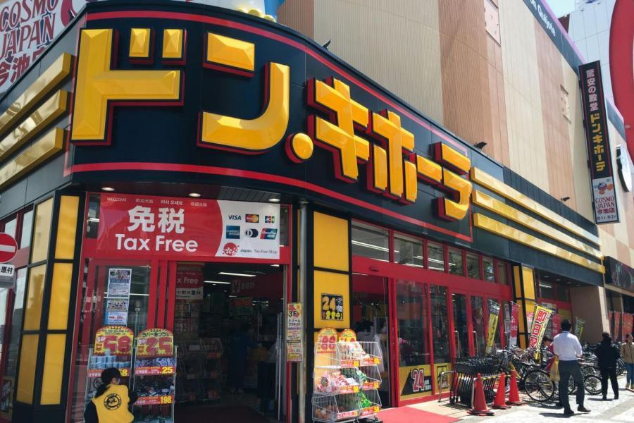 「驚安之殿堂」近期再承租荃灣西的巨舖。