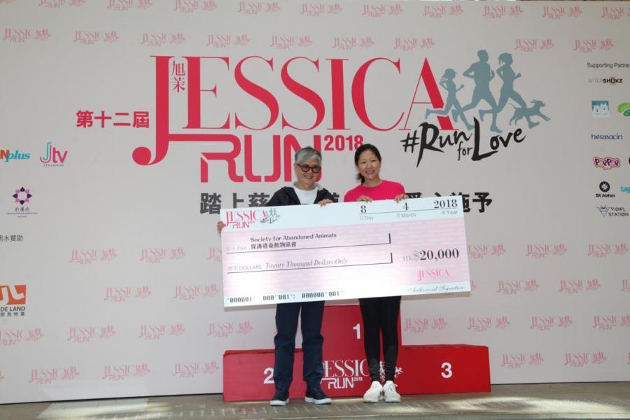 南華金融控股有限公司及南華傳媒執行副主席吳旭茉頒發捐款收據予「保護遺棄動物協會」創辦人陳淑娟。