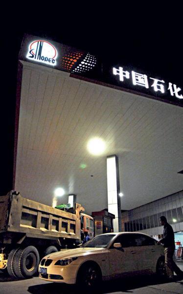 中石化(香港)堅持綠色低碳的可持續發展道路,為中國生態建設貢獻。