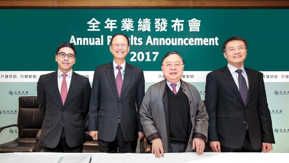 陳南祿(左二)將於本年7月16日退休,並轉任董事長顧問及恒隆地產非執行董事。