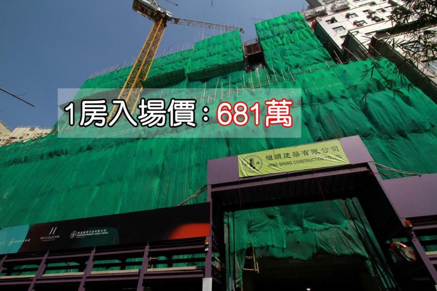 項目首批入場門檻為681萬元,較預期低1至2成。
