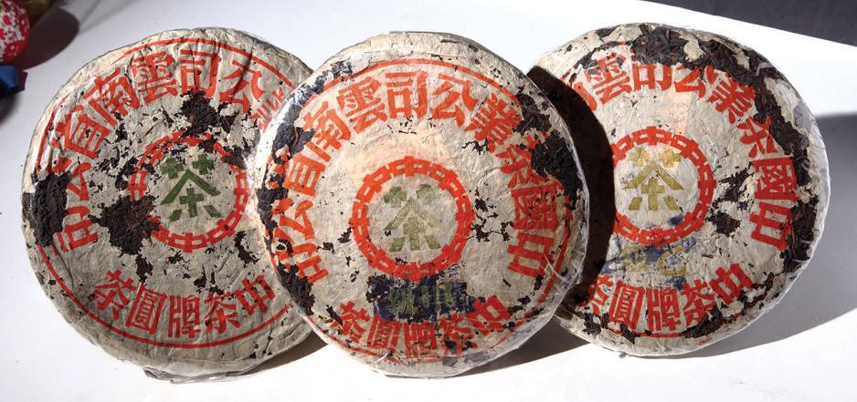 1968年以後生產的「雲南七子餅」。
