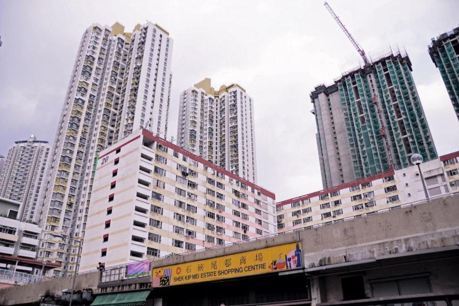 公屋聯會一項有關供樓的「樓奴指數」調查發現,「香港樓奴指數」為45.5分。