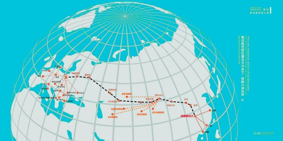 成都是內陸連接「一帶一路」和「長江經濟帶」的天然交匯點。
