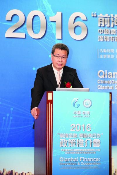 匯豐銀行中華區常務副總裁丁國良