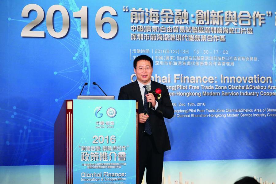 前海管理局金融創新處副處長王曉坤