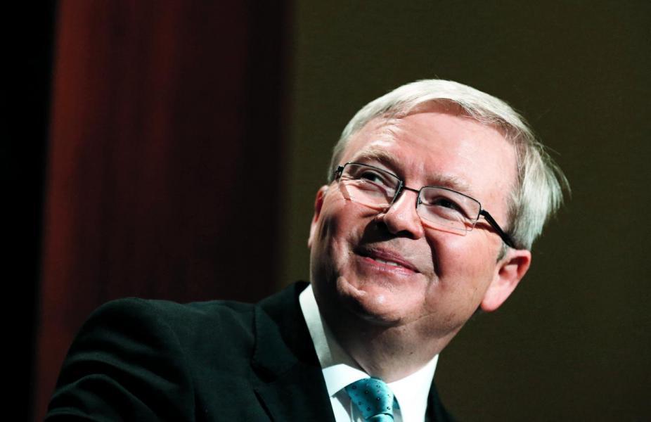 澳洲前總理陸克文稱讚「一帶一路」提倡合作共贏