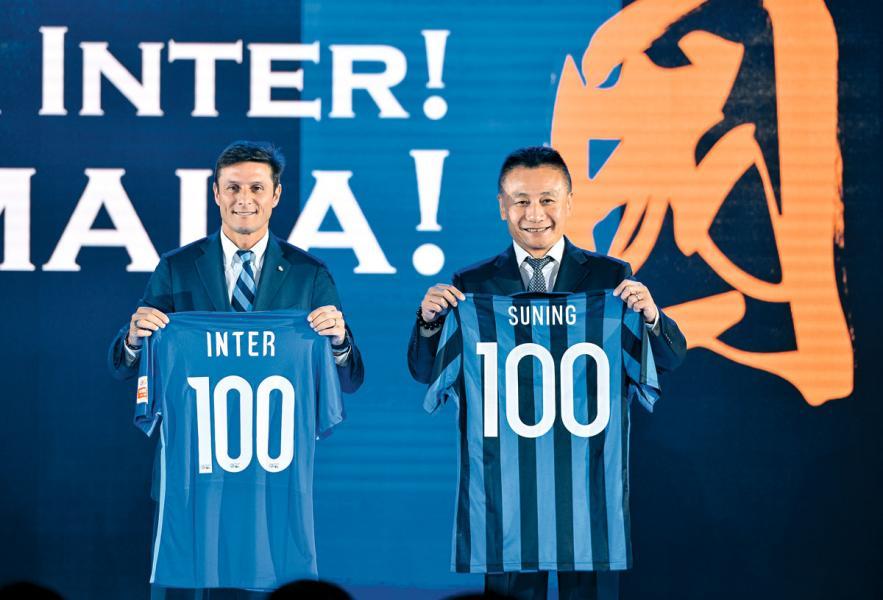蘇寧控股去年收購國際米蘭足球俱樂部。