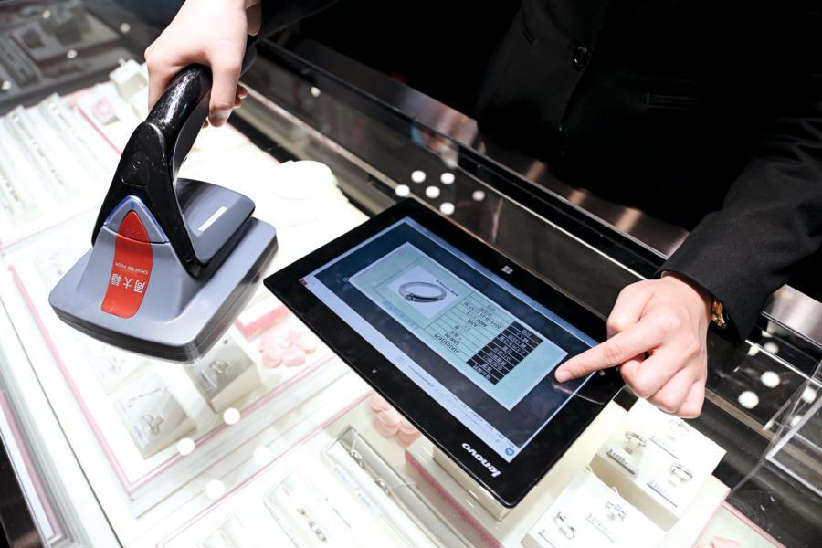 無線射頻識別技術是無人服務的重要環節。
