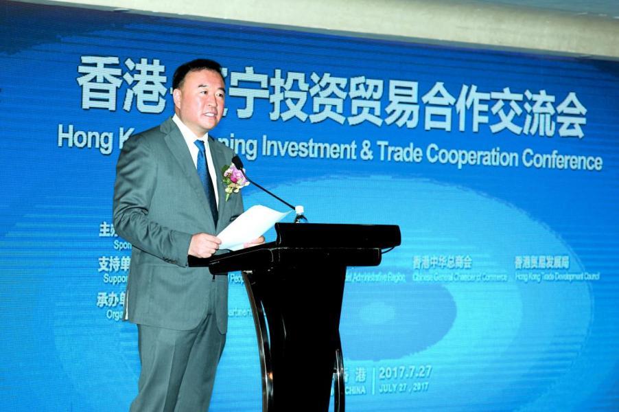 遼寧省副省長王大偉在投資貿易交流會上介紹遼寧最…