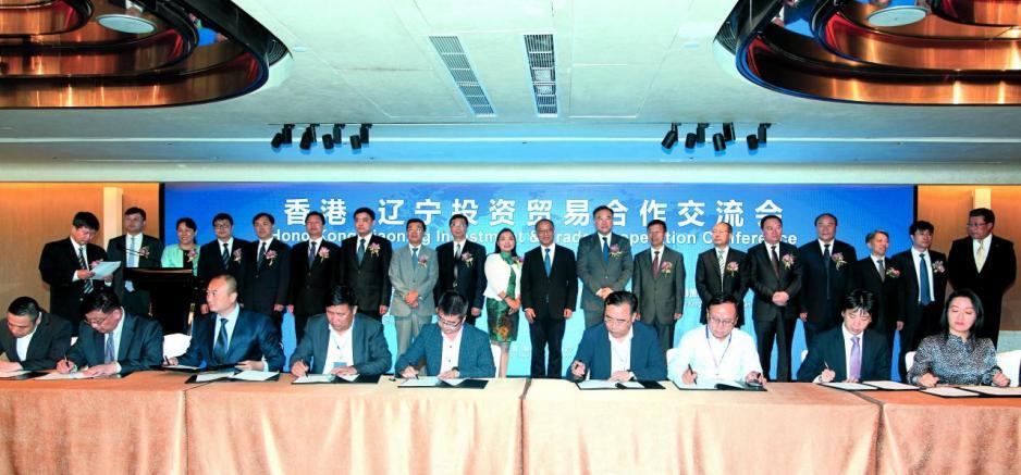 交流會上,港商與遼寧省方面簽訂投資貿易協議。