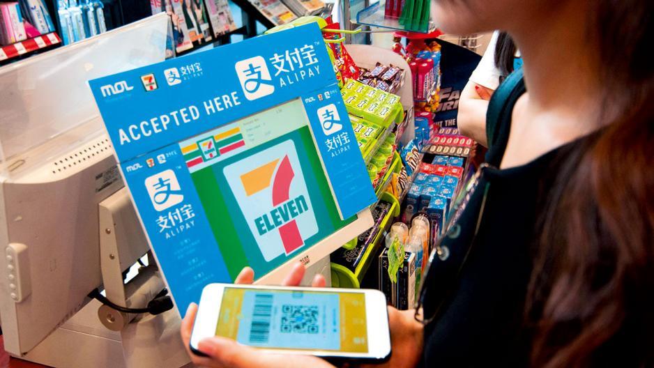 中國的金融科技世界領先,電子支付普及全國。
