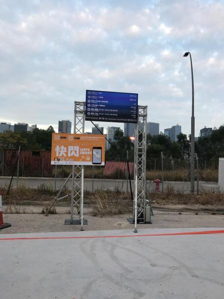 智慧城市試點東九龍,已建立多個信息系統以及應用程序。