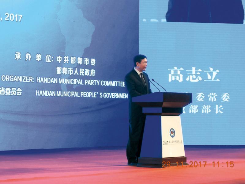 河北省委常委、統戰部長高志立發表講話。