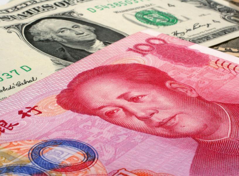中國經濟實力強大,連帶人民幣也晉身成主要國際性貨幣之一。