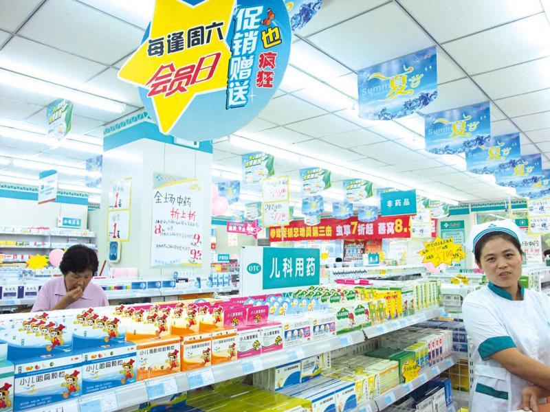 醫藥零售行業將大洗牌。