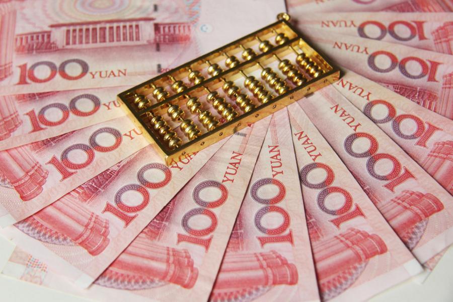 四川跨境人民幣業務增長迅速。