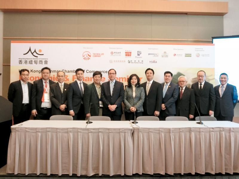 「香港緬甸商會」早前舉辦論壇,向各界剖析緬甸的投資機遇。