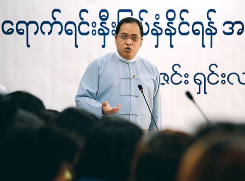 緬甸規劃與財務副部長U Set Aung期望可創造一個有利民生、營商及投資的環境(資料 圖片)。