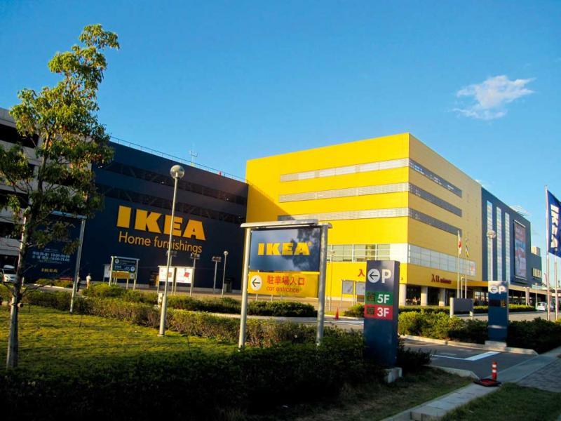 泰國IKEA開業令鄰近地區樓價受惠。